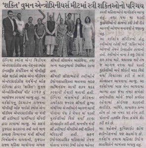 Apnu Gujarat 21 Aug 17
