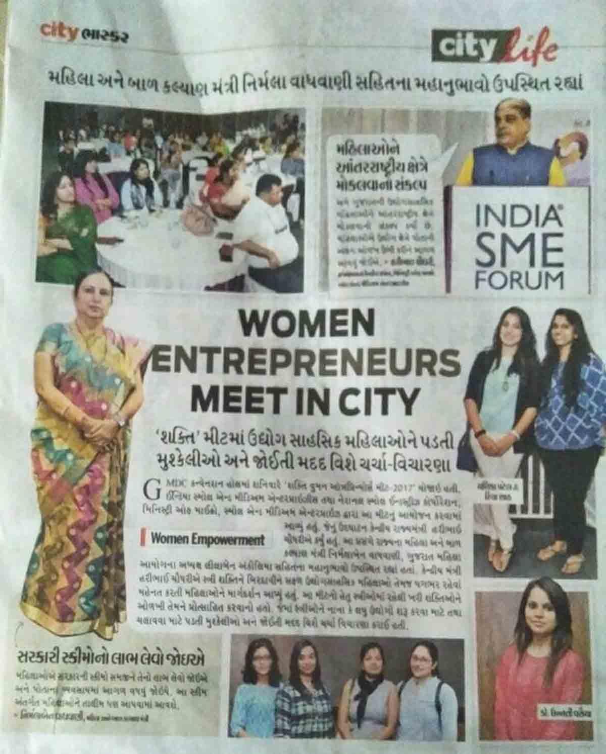 Divya bhaskar 23rd Aug 17 page 3