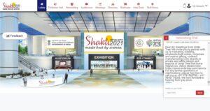 Exhibition Lobby
